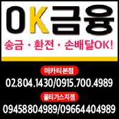 Philgo forum top advertisement banner