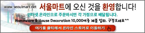 Philgo main banner image