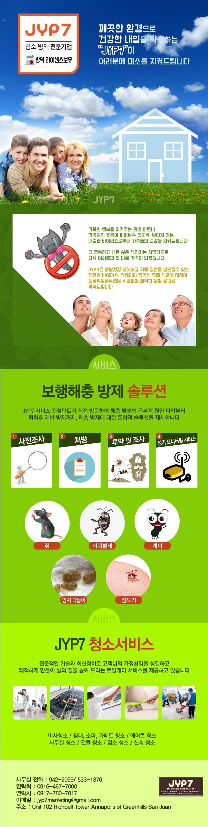 JYP7.jpg