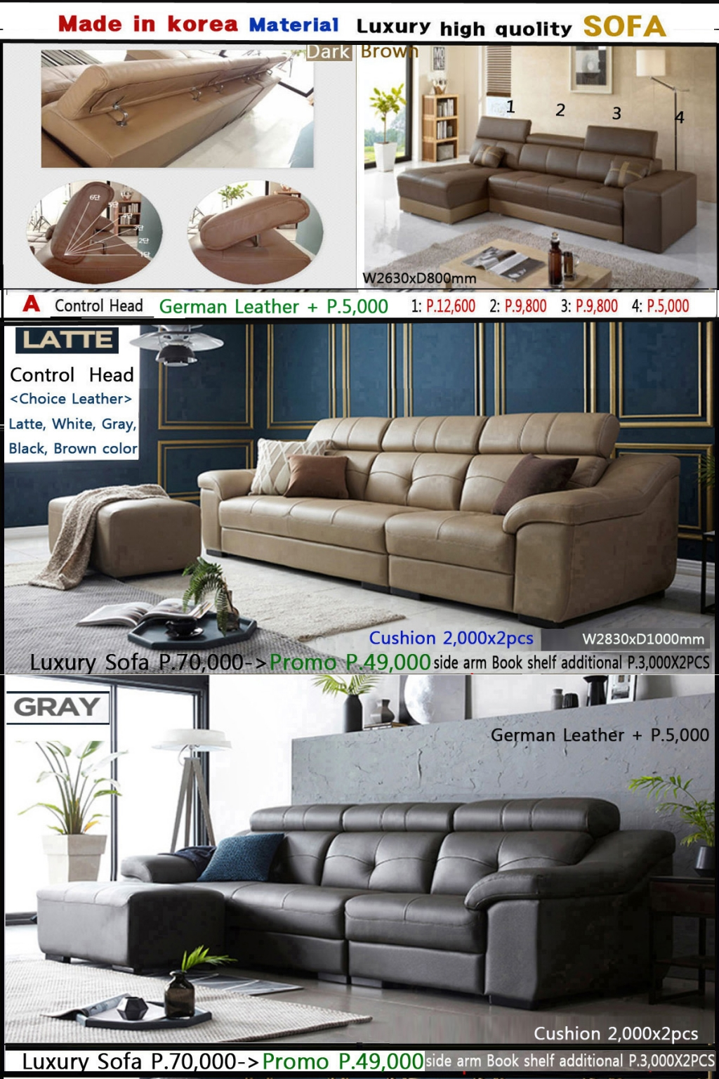 0B7.Sofa group.jpg