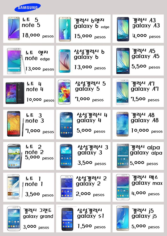 필리핀가격 copy.jpg