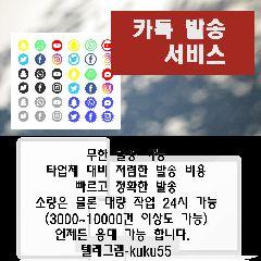 Post thumbnail image