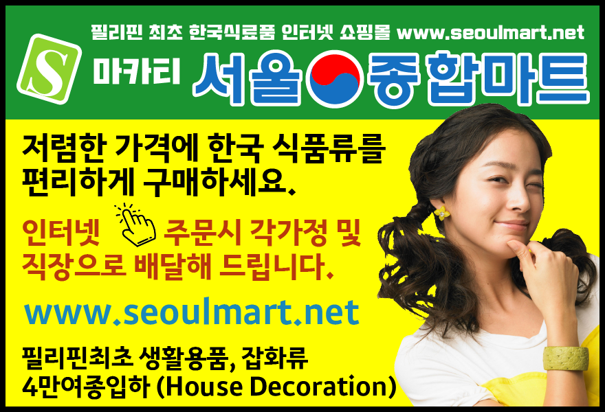 Advertisement banner image