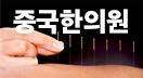 Philgo premium banner image