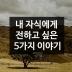 Image at ../data/upload/1/2258181