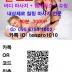 Image at ../data/upload/1/2276081