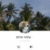 Image at ../data/upload/4/2166134