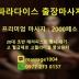 Image at ../data/upload/7/2148397