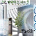Image at ../data/upload/9/2231629