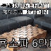 Image at ../data/upload/9/2298779